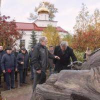 «Аксаковские музеи» Башкортостана приняли участие в проведении Международного Аксаковского праздника