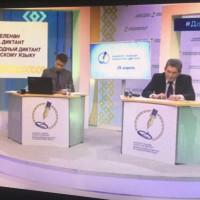 Сотрудники Национального музея Республики Башкортостан и его филиалов приняли участие в Международном диктанте по башкирскому языку в онлайн-формате