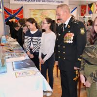 В Дюртюлинском историко-краеведческом музее прошёл урок мужества, посвящённый военным морякам, приближавшим Победу