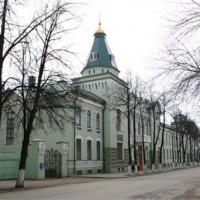 Государственное бюджетное учреждение культуры и искусства Республики Башкортостан Национальный музей Республики Башкортостан