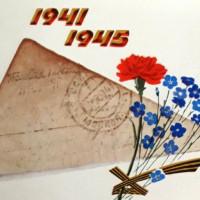 Туймазинский историко-краеведческий музей представляет виртуальную выставку «Альбом ветерана»