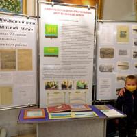 Дюртюлинский историко-краеведческий музей приглашает на выставку к 90-летию Дюртюлинского района