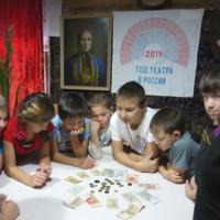 Всероссийская неделя сбережений прошла в филиалах Национального музея Республики Башкортостан