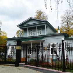 Муниципальное бюджетное учреждение «Дом-музей В.И. Ленина» городского округа город Уфа Республики Башкортостан