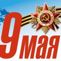 Национальный музей Республики Башкортостан поздравляет с 75-летием Победы в Великой Отечественной войне 1941–1945 гг.