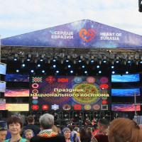 12 июня 2019 года сотрудники Национального музея Республики Башкортостан приняли участие в Параде национальных костюмов