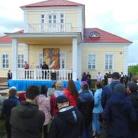 Музей семьи Аксаковых принял участие в проведении праздника «Малиновый звон колоколов»