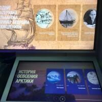 Сотрудники Национального музея Республики Башкортостан приняли участие в создании экспозиции о легендарном исследователе Арктике – Валериане Альбанове