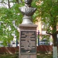 К истории установки в г. Уфе памятника герою войны 1812 года Денису Давыдову