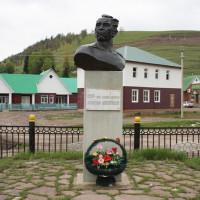 Музей А.Мубарякова – филиал