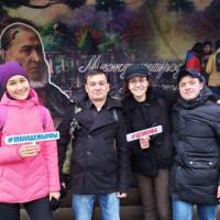 Команда Национального музея Республики Башкортостан приняла участие в городском квесте для трудящейся молодёжи Уфы