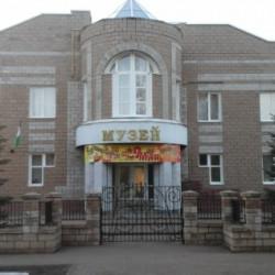 Муниципальное автономное учреждение «Историко-краеведческий музей» муниципального района Чишминский район Республики Баш-кортостан