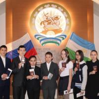 В Музее Салавата Юлаева в честь Дня Конституции Российской Федерации вручили паспорта граждан России