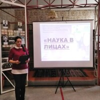 В День российской науки филиалы Национального музея Республики Башкортостан открыли новые выставки и провели тематические мероприятия