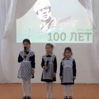 Темясовский историко-краеведческий музей провёл фестиваль поэзии к 100-летию со дня рождения Мустая Карима