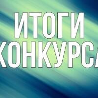 Завершилась общероссийская акция «Мое детство — война».