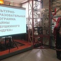Туймазинский историко-краеведческий музей проводит занятия для школьников по субботам