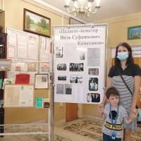 Дюртюлинский историко-краеведческий музей приглашает на выставку памяти В. С. Казыханова