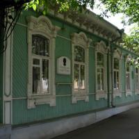 Государственное бюджетное учреждение культуры и искусства Национальный литературный музей Республики Башкортостан