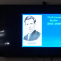 В филиалах Национального музея Республики Башкортостан прошли поэтические чтения к 125-летию со дня рождения классика башкирской литературы Шайхзады Бабича