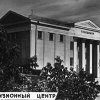 Музейная история и юбилейные даты (к 55 летию ежедневных телевизионных трансляций в Уфу)