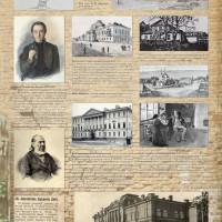 Виртуальная выставка «С.Т. Аксаков и его окружение»