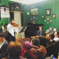 В Музее семьи Аксаковых состоялся рождественский вечер памяти Ольги Аксаковой и Дмитрия Бенардаки