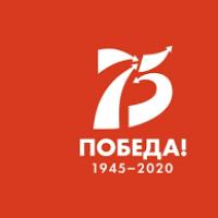 75 НЕИЗВЕСТНЫХ ФАКТОВ. Республика Башкортостан в годы войны