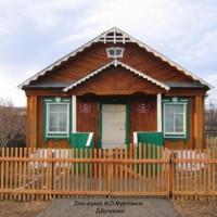 Муниципальное бюджетное учреждение «Музей М. Муpтазина муниципального района Учалинский район Республики Башкортостан