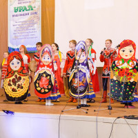 Детский межнациональный конкурс-фестиваль «Урал — наш общий дом»
