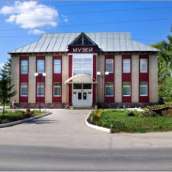 Муниципальное автономное учреждение «Белоpецкий истоpико-кpаеведческий музей»