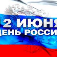 Национальный музей Республики Башкортостан принял участие в организации и работе онлайн-круглого стола «Я горжусь тобой, Россия»