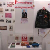 В Темясовском историко-краеведческом музее открылась выставка к юбилею Героя Социалистического Труда Гильмана Якупова