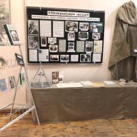 В Дюртюлинском историко-краеведческом музее открывается выставка, посвящённая Дню памяти народного поэта Башкортостана Назара Наджми
