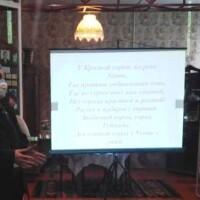 В Туймазинском историко-краеведческом музее прошёл литературно-музыкальный вечер «Туймазы в стихах и песнях»
