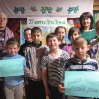 В Международный день Земли в Музее Ахметзаки Валиди прошёл тематический урок