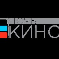 Всероссийская акция «Ночь кино» пройдет 24 августа 2019 года